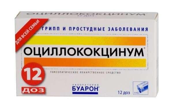 Оциллококцинум является безопасным во время беременности, однако перед приемом препарата лучше проконсультироваться с врачом