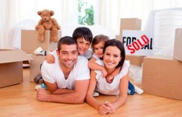 субсидия на улучшение жилищных условий многодетным семьям