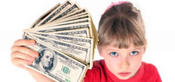 выплаты за 2 ребенка в московской области