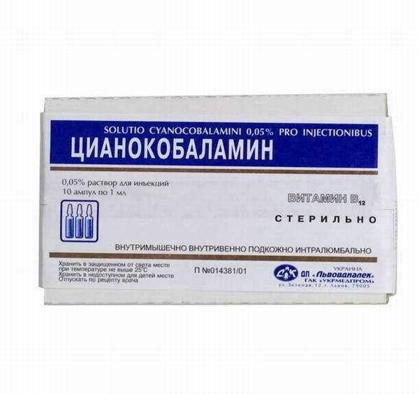 Цианокобаламин активирует обмен углеводов, белков и липидов