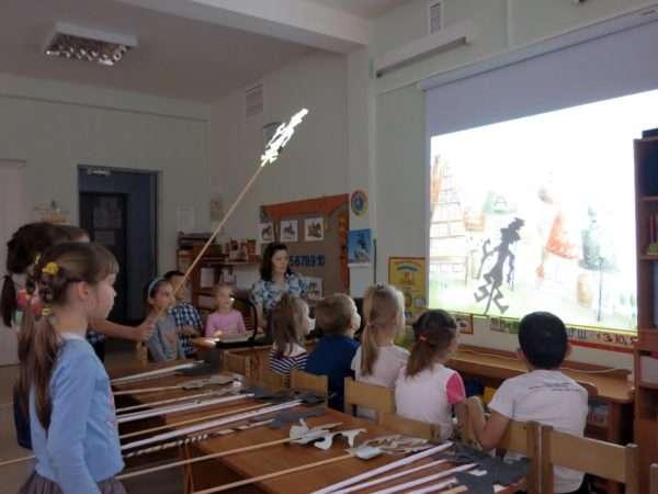 Теневой театр с мультимедийной презентацией