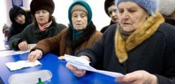 льгота по капремонту пенсионерам после 70 лет рф