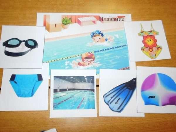 Дидактическая игра: атрибуты для плавания
