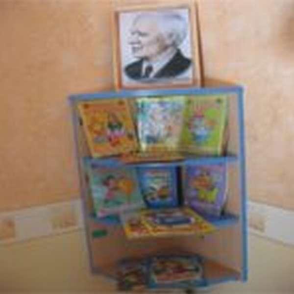 Стеллаж с книгами, наверху портрет Чуковского
