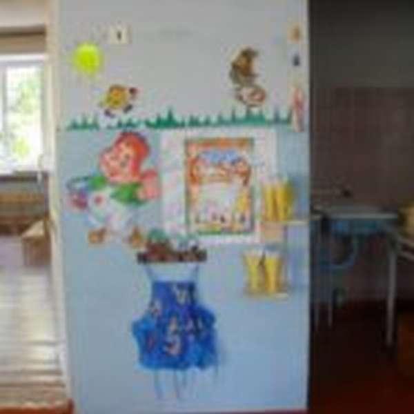 Центр дежурства с изображением Карлсона на стене