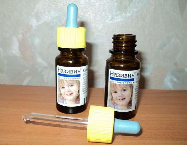 Перед применением Називина при беременности стоит проконсультироваться с врачом