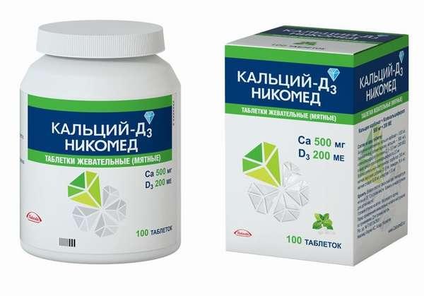 Дополнительно при беременности можно принимать витамины, которые должен назначить лечащий врач