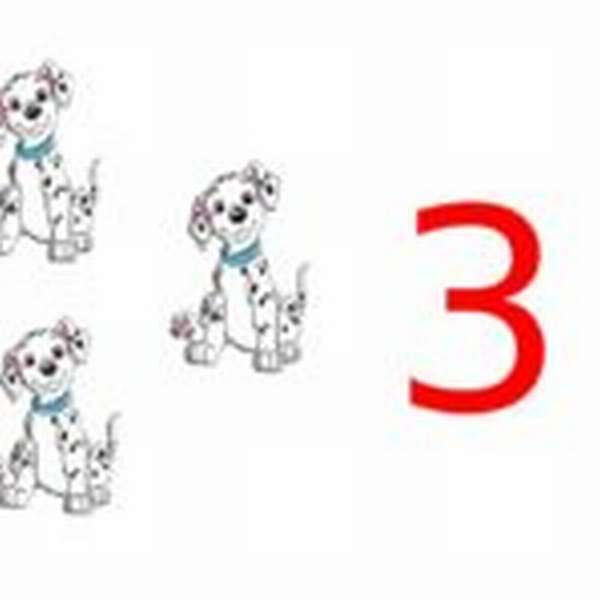 3 долматинца и цифра 3