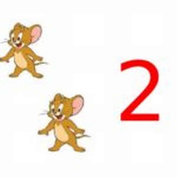 2 мышонка и цифра 2