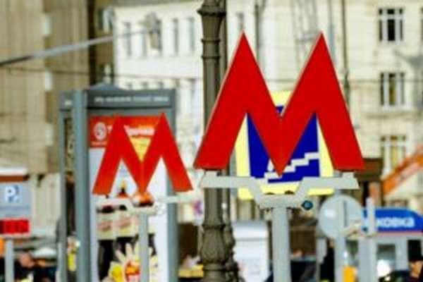 проезд детей в метро в москве
