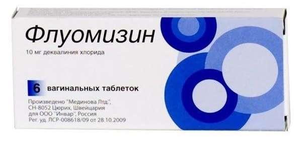 Флуомизин имеет побочные эффекты, следует внимательно изучать инструкцию перед применением