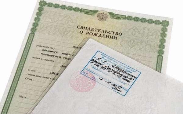 гражданство новорожденного