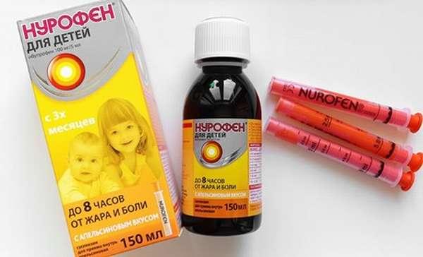 Нурофен можно принимать беременной женщине только по рекомендации врача