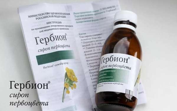Благодаря безопасному составу, Гербион назначают беременным женщинам при простуде