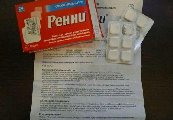 Инструкцию можно найти в упаковке или скачать в интернете