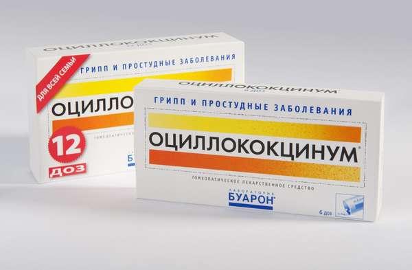 Оциллококциум является гомеопатическим средством, поэтому особого вреда во время 3 триместра беременности он не принесет