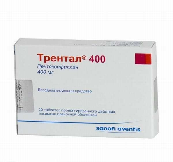 Трентал назначается при раннем созревании плаценты