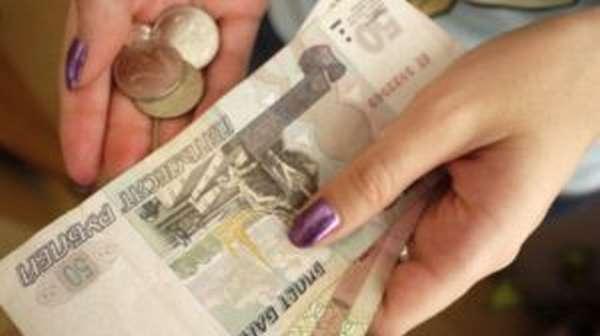 региональные выплаты за второго ребенка