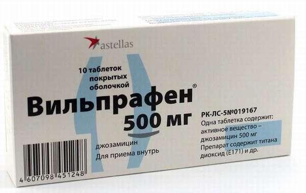 Антибиотик группы макролидов. Оказывает бактериостатическое действие, обусловленное ингибированием синтеза белка бактериями
