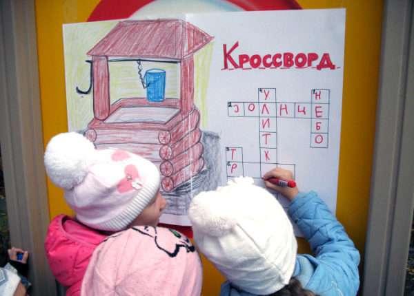 Дети отгадывают кроссворд