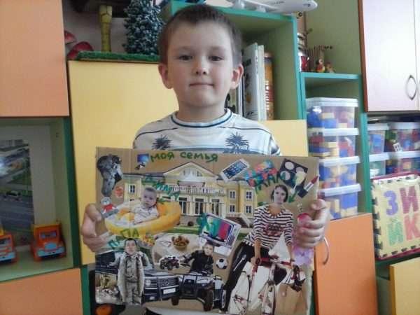Мальчик держит плакат Моя семья