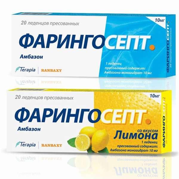 Фарингосепт - препарат с противовоспалительным и бактерицидным эффектом
