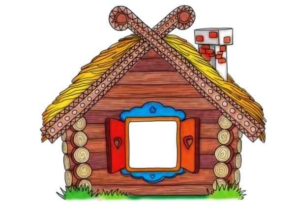 Рисунок: лубяная (деревянная) избушка