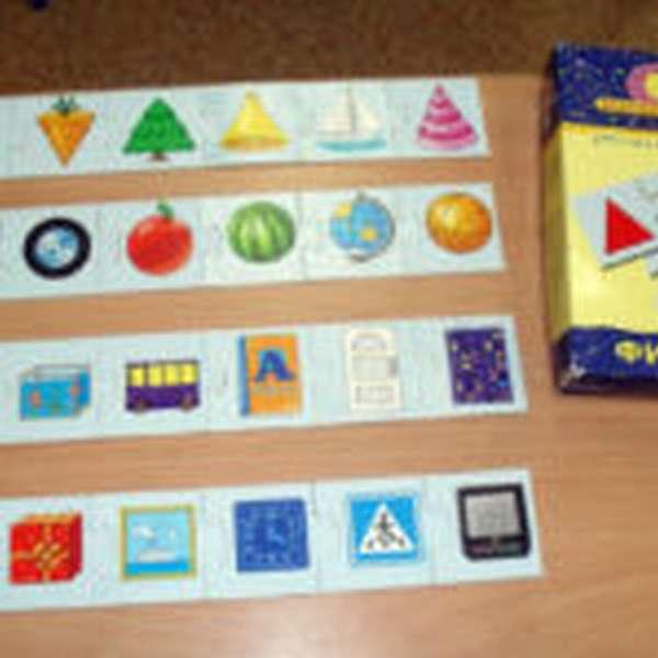 матемтическая игра с фигурами
