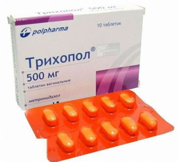 Аналогом Метранизадола является медикаментозный препарат под названием Трихопол