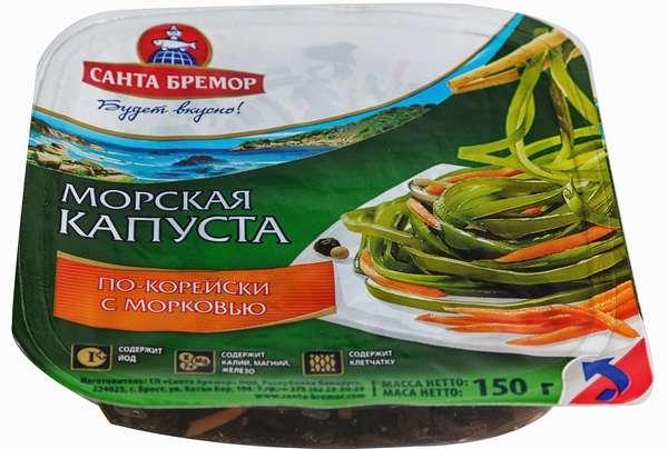 Морская капуста продается как на развес, так и в упаковках