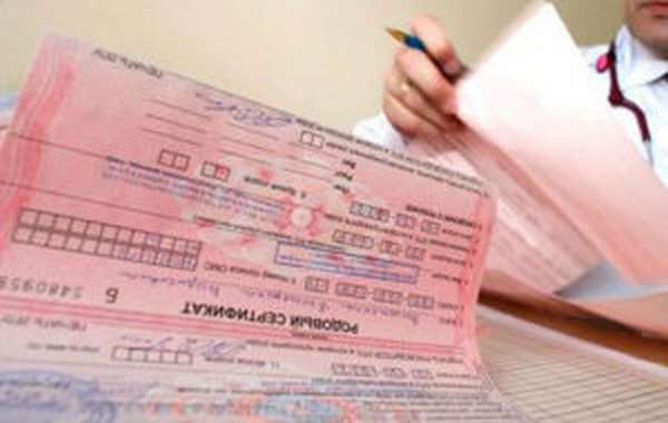 Родовой сертификат на первого ребенка
