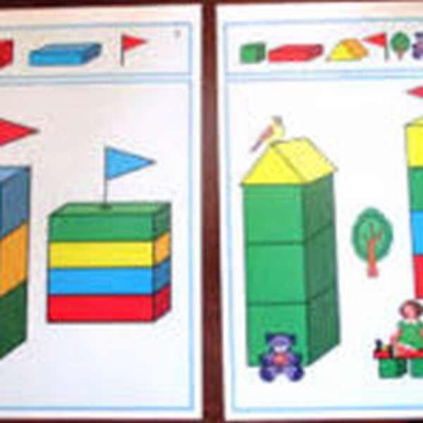 Схемы разноцветных башенок с флажками
