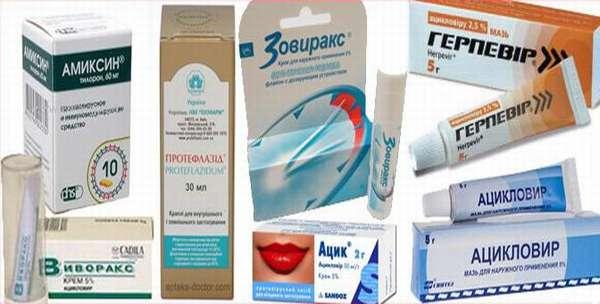 Чаще всего при герпетической инфекции на губах используют мази