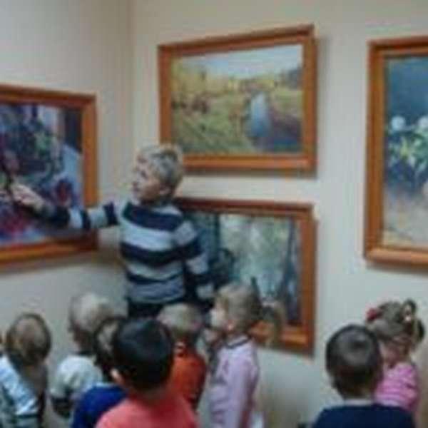 Воспитанники детского сада в картинной галерее