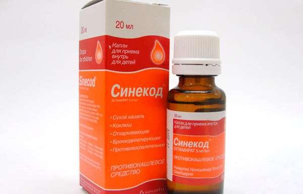 Выпускают лекарство «Синекод» в виде каплей, драже и сиропа для внутреннего применения