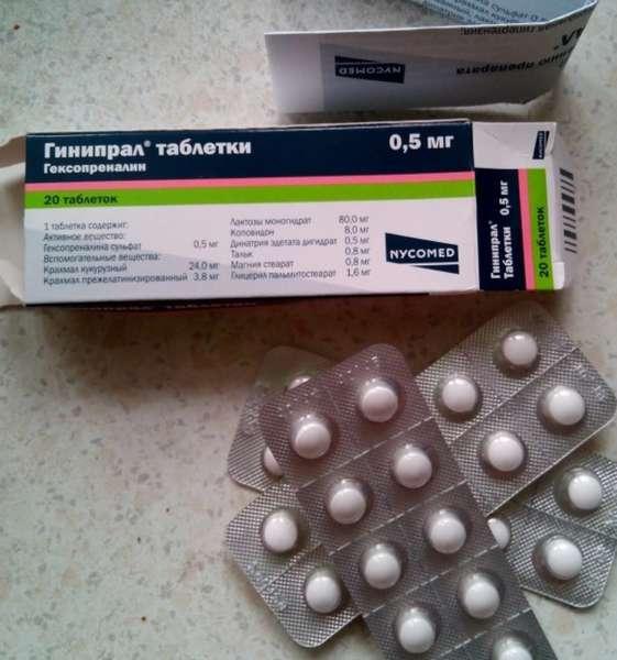 Перед тем как принимать Гинипрал, лучше сперва ознакомиться с отзывами о препарате
