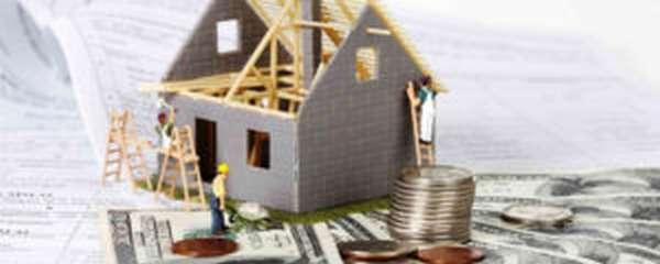 Субсидия на строительство многодетным семьям