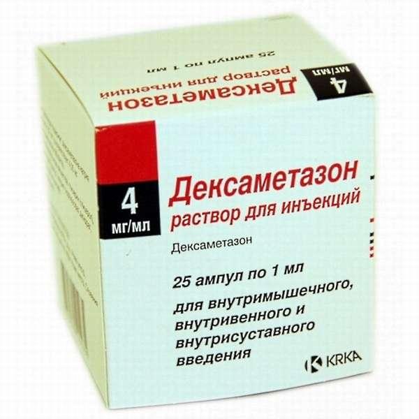 Дексаметазон при беременности назначают в случае гиперандрогении