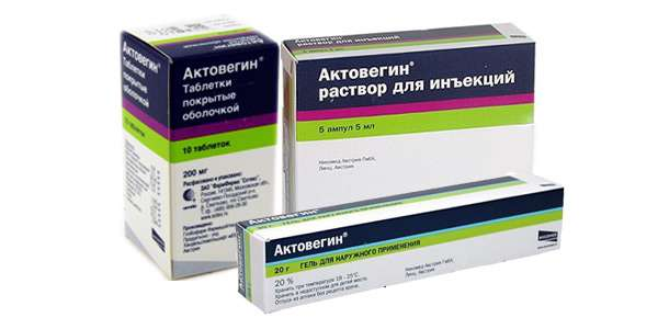 Фармацевты заверяют, что прием Актовегина не запрещен в период беременности и грудного вскармливания, но только при условии, что вы не назначили его себе самостоятельно