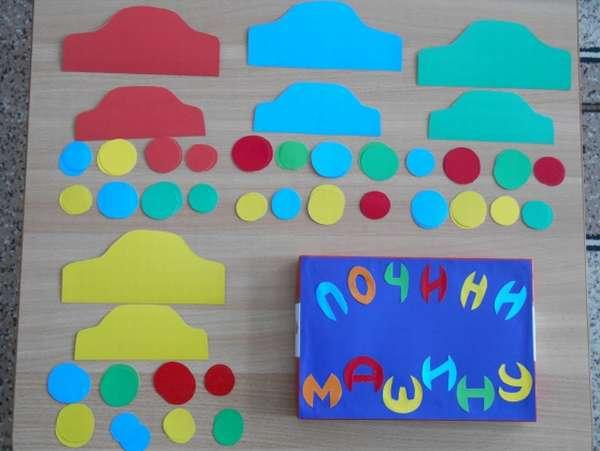 Разноцветные силуэты машинок и круги-колёса, игра Почини машину