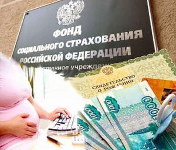 декретные выплаты в 2018 на первого ребенка