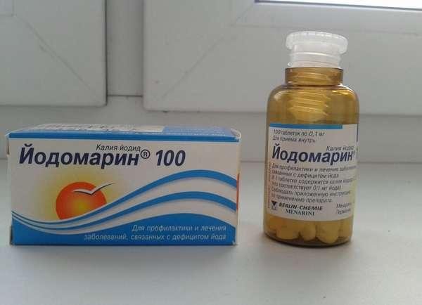 Назначать дозировку Йодомарина при беременности должен лечащий врач