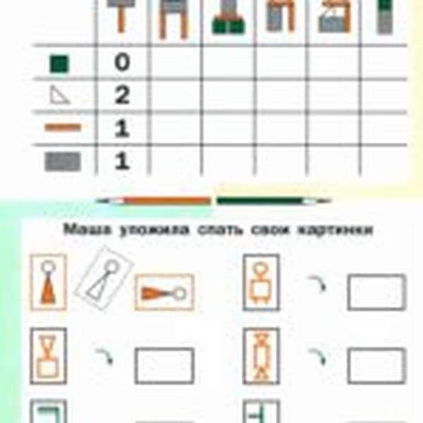 Геометрические картинки