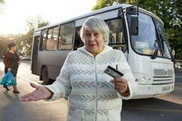 льготы пенсионерам в москве в 2018 году