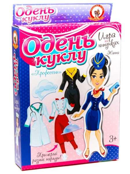 Игра «Одень куклу» (коробка)