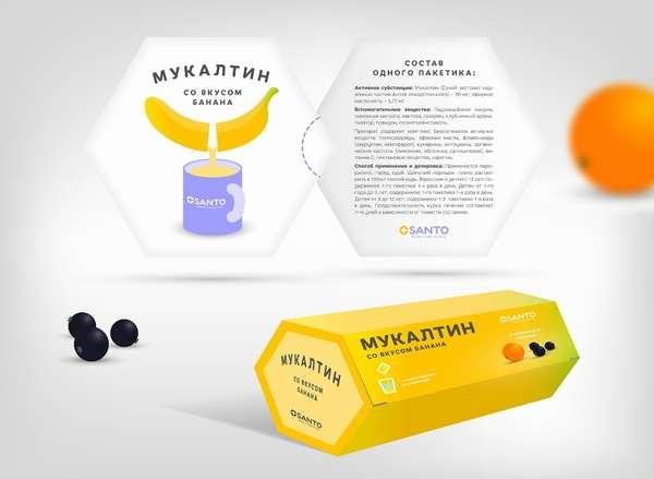 Мукалтин хорошо справляется с различными вирусами, однако он может нанести непоправимый вред плоду на 1 триместре