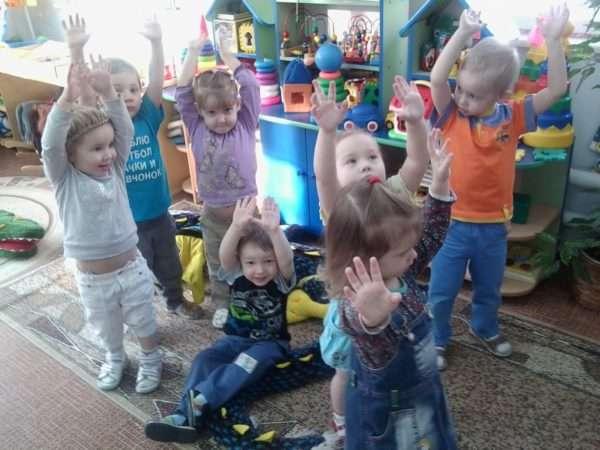 Физминутка в группе раннего возраста