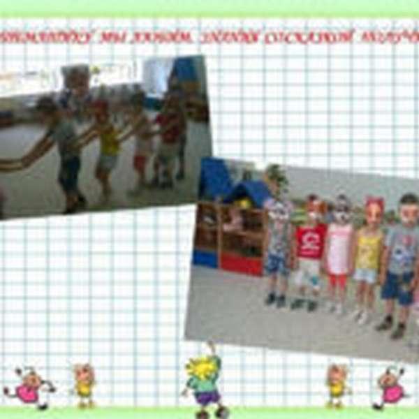Игровой сказочный сюжет: дети тянут Репку, потом стоят по росту в масках зверюшек