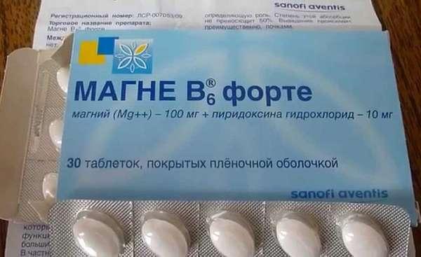 Инструкцию по применению можно найти в интернете или в упаковке с препаратом