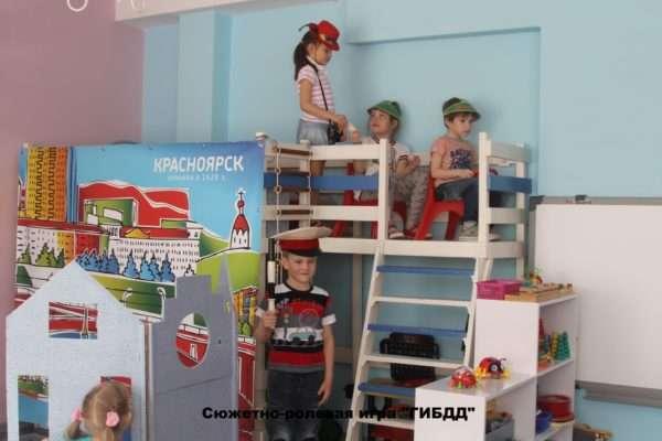 Дети играют в «ГИБДД»